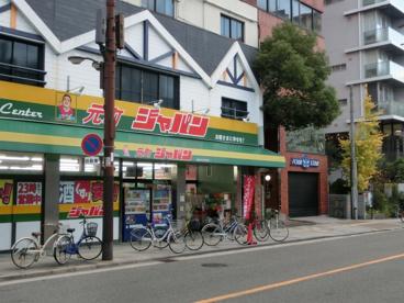 ジャパン元町店の画像1