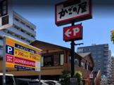 かごの屋 大国町店