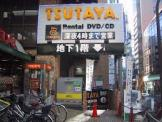 TSUTAYA 東池袋店