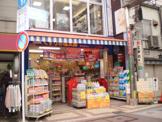 薬の福太郎小岩駅前店