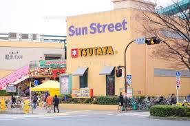 TSUTAYA サンストリート亀戸店の画像1