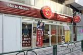 Hotto Motto 外神田3丁目店