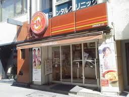 Hotto Motto 演舞場通り店の画像1