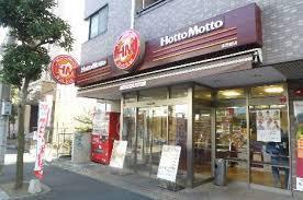 Hotto Motto 勝どき店の画像1