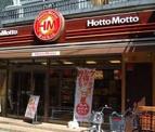 Hotto Motto 新橋柳通り店