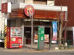 Hotto Motto 横川店の画像1
