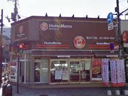 Hotto Motto 亀沢4丁目店の画像1