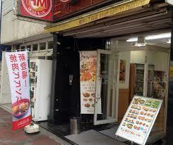 Hotto Motto 亀戸1丁目店の画像1