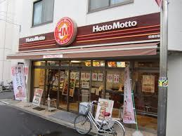 Hotto Motto 森下店の画像1