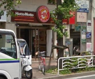 Hotto Motto 東陽2丁目店の画像1