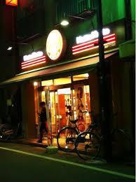 Hotto Motto 南砂7丁目店の画像1