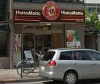 Hotto Motto 東品川3丁目店