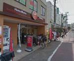 Hotto Motto 武蔵新田駅前店