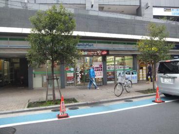 ファミリーマート小岩東店の画像1