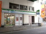 ファミリーマート小岩西口店