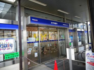 みずほ銀行 方南町支店の画像2