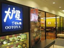 大戸屋東京オペラシティ店