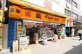 薬 マツモトキヨシ 水天宮駅前店の画像1