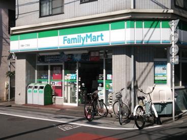 ファミリーマート和泉一丁目店の画像1