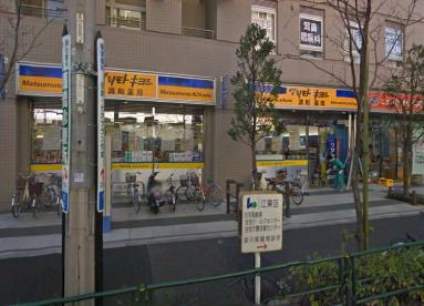 薬 マツモトキヨシ 白河3丁目店の画像1