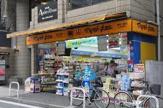 薬 マツモトキヨシ 麻布十番店