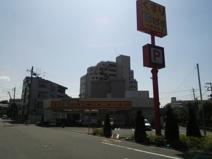 どらっぐぱぱす中野南台店