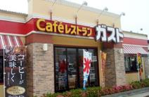 ガスト市ヶ谷駅前店