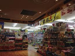 薬 マツモトキヨシ 錦糸町駅ビル店の画像1