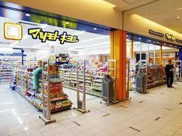 薬 マツモトキヨシ ダイバーシテイ東京プラザ店の画像1