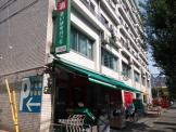 まいばすけっと中野弥生町5丁目店