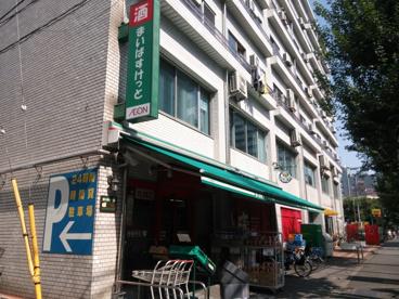 まいばすけっと中野弥生町5丁目店の画像1