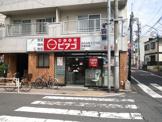 ピアゴ 渋谷本町5丁目店