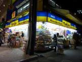 薬 マツモトキヨシ 浅草店