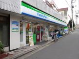 ファミリーマート笹塚三丁目北店