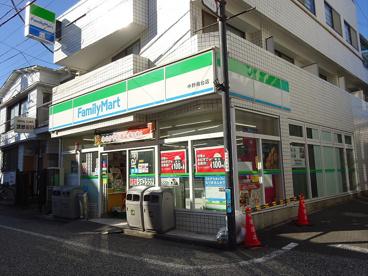 ファミリーマート中野南台店の画像1
