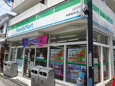 ファミリーマート中野南台店の画像2