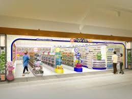 薬マツモトキヨシstore 東京スカイツリータウン・ソラマチ店 イーストヤード の画像1