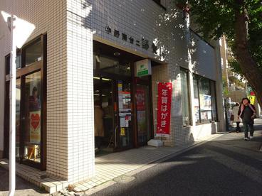 中野南台二郵便局の画像1