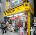 薬 マツモトキヨシ 渋谷Part2店