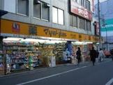 薬 マツモトキヨシ 新大久保駅前店
