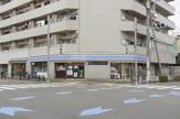ローソン江戸川中央店