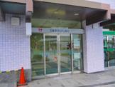 三菱東京UFJ銀行 学園前北口支店 学園前駅北口出張所
