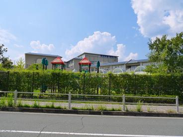 奈良学園登美ヶ丘幼稚園の画像3