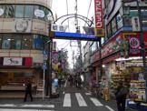 笹塚 観音通り商店街