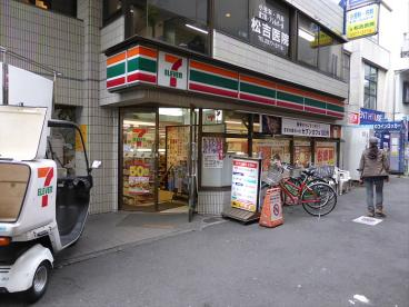 セブンイレブン笹塚駅前店の画像1
