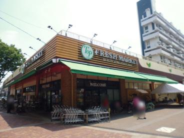 主婦の店いずみ大谷田団地店の画像1
