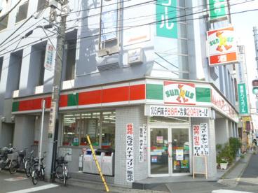 サンクス 新松戸店の画像1