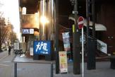 大戸屋ごはん処「新横浜2丁目店」