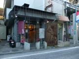麺場ハマトラ「日吉店」