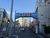 商店街 代田橋 栄光会南口駅前通り